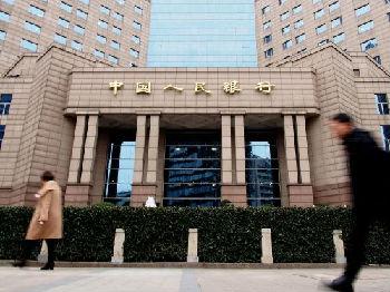 外媒:中国央行上调公开市场操作利率 快速应对美联储加息