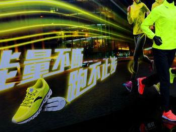 瑞信调查显示:中国年轻消费者冷落外国品牌