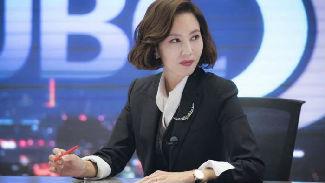 韩剧《迷雾》24日迎来大结局  演员金南珠斩获黄金角色