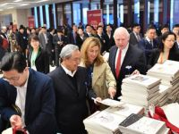 """""""中国发展高层论坛2018""""经济峰会在京举行"""