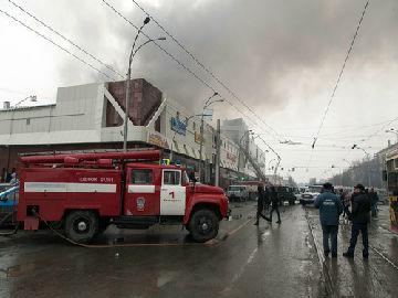 俄媒:俄西伯利亚一购物中心起火 至少37人遇难