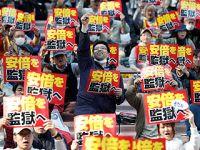 """日本民众抗议""""地价门"""" 要求安倍入狱"""