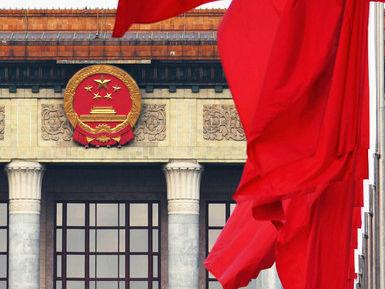 外媒文章:习近平领航中国迈向伟大复兴