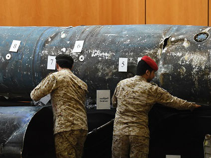 伊朗否认向也门胡塞组织提供导弹:沙特在掩盖自身暴行