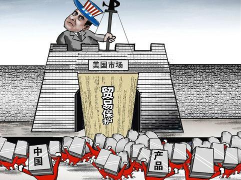 外媒:特朗普与法德领导人通电话 欲就对华贸易协调立场