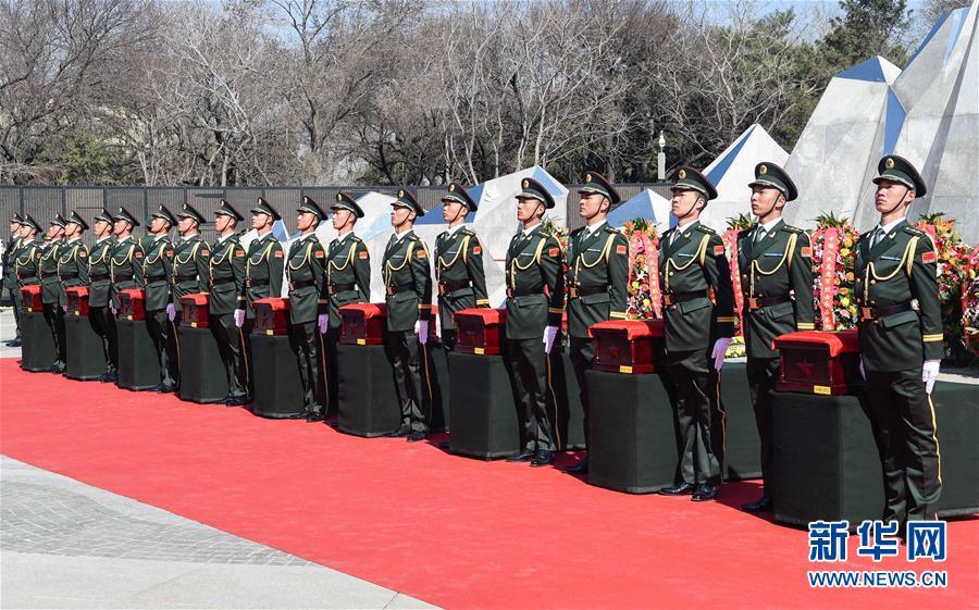 第五批在韩中国志愿军烈士遗骸沈阳安葬