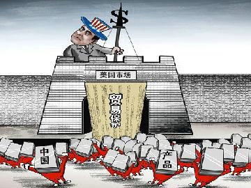 日媒:美欲为对华贸易谈判定期限 中方称谈判是有原则的