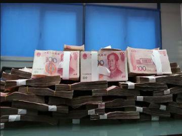 英媒称中国将放松资本管制 允许外企向境内客户筹集资金