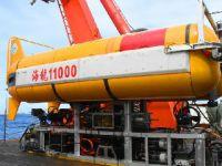 """中国""""海龙11000""""潜水器完成第一次海试"""