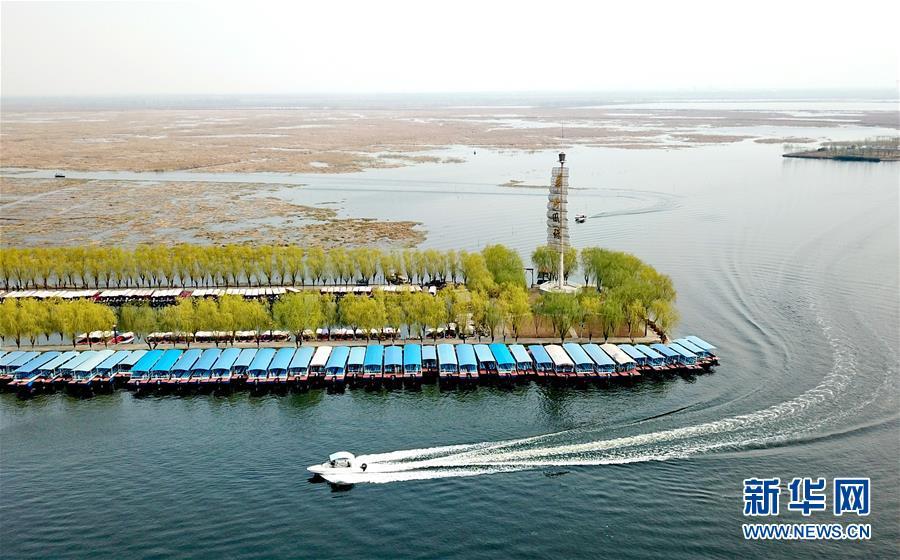 河北雄安新区建设发展一周年纪实