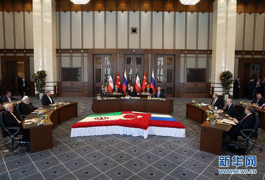 土俄伊总统举行叙利亚问题峰会
