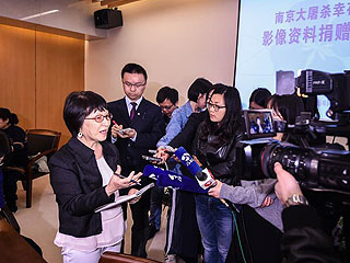 南京大屠杀历史又添新证