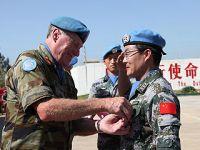中国维和官兵荣获联合国