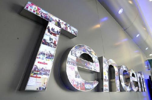 出海记|港媒称腾讯计划洽购两家印度初创企业
