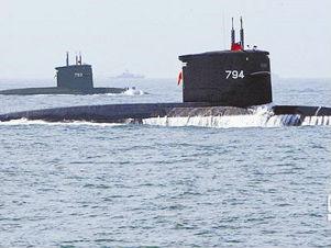 台媒评美国松绑对台出售潜艇技术:别高兴得太早