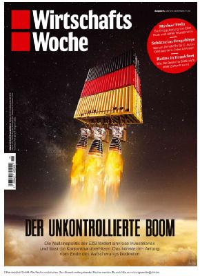 德国经济将达顶峰