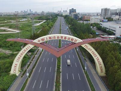 外媒:上海致力打造重量级经济之都 成外资主要吸纳地