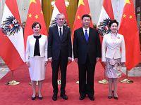 习近平会见来华出席博鳌论坛的外国政要
