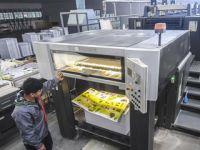河北故城:打造数字印刷文化产业基地
