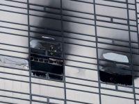 纽约特朗普大厦发生火灾
