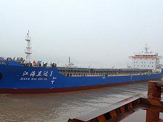 中国首艘江海直达船完成首航