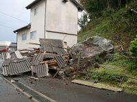 日本岛根县发生6.1级地震 至少4人受伤