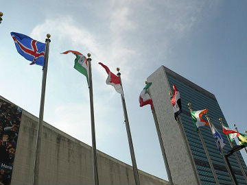 """美俄在安理会""""开撕"""" 互相否决对方有关叙利亚袭击决议草案"""