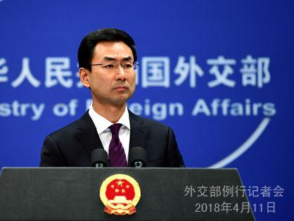 法媒关注王毅将正式访问日本:两国关系变暖信号