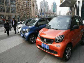 港媒:中国人更愿使用共享经济服务 但最不愿意买保险