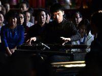 中日传统音乐文化交流会在西安举办