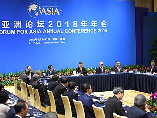 习近平出席博鳌亚洲论坛2018年年会