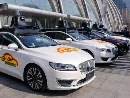 德专家称中国将成无人驾驶领域龙头 把其他国家甩身后