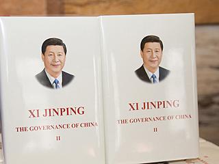 《习近平谈治国理政》第二卷走向全球