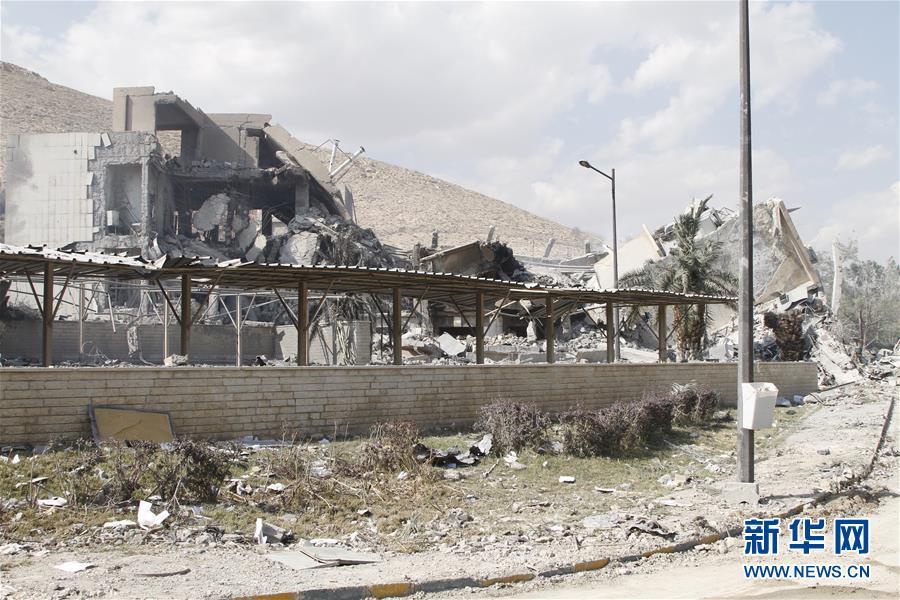 遭袭的大马士革科学研究中心
