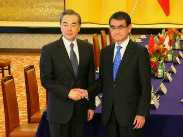 外媒关注王毅访问日本:两国期待改善关系