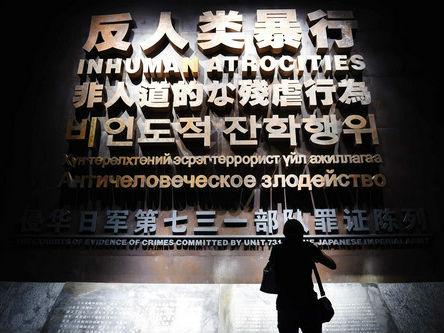 日媒:日本首次公开731部队成员实名 曾几乎被全部涂黑