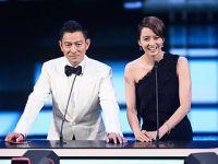 第37届香港电影金像奖颁奖典礼举行