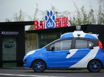外媒:中国将成无人驾驶汽车业