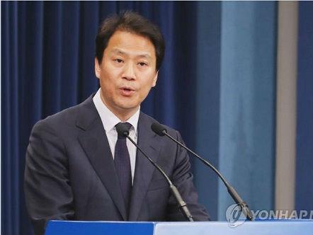 韩媒:朝韩20日将开通首脑热线 何时通话尚未确定