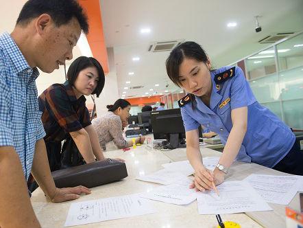英媒关注中国新企业激增:简政放权政策成效凸显