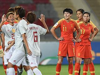 女足亚洲杯:中国队无缘决赛