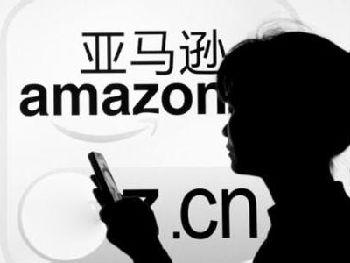 全球企业去年净收益大幅增加 4家中国公司跻身前十