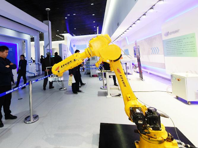 """人工智能""""硅谷""""或落户中国 法媒:对世界是机遇也是挑战"""