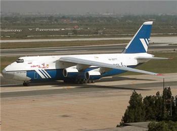 限制北约航运能力?俄终止对北约提供安-124运输机