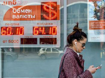 """俄政府磋商应对美新制裁 日媒:俄经济进入""""战时体制"""""""