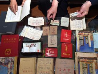 40年账本折射中国时代变迁