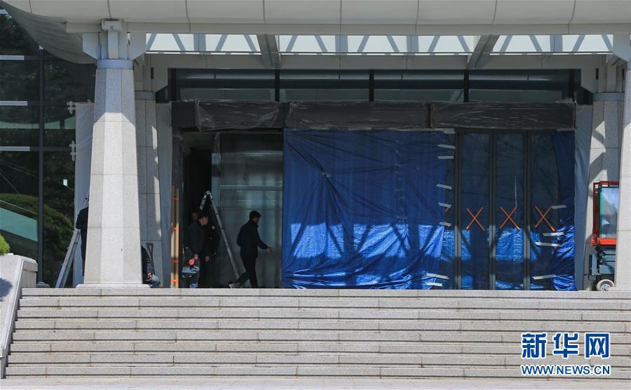 探访韩朝第三次首脑会晤地板门店