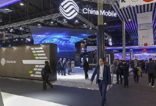 出海记|中国移动抢攻香港固网宽带市场 旺角首开旗舰店