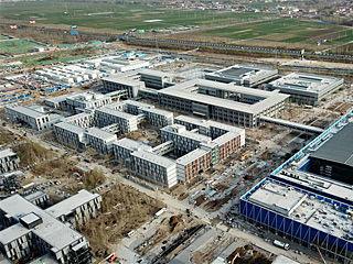 英媒:中共中央为雄安新区建设指方向