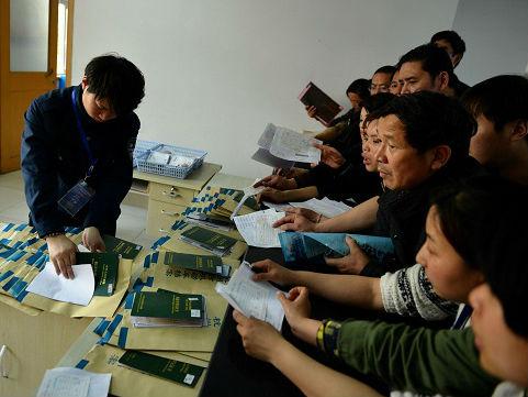 英媒:中国大城市艰难探索限车高招